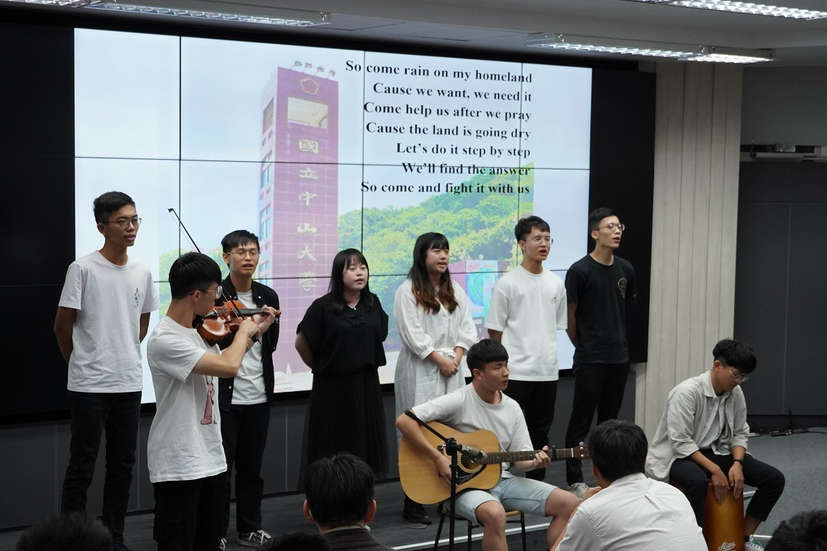 Taiwan's solutions to climate change discussed at a public webinar at NSYSU