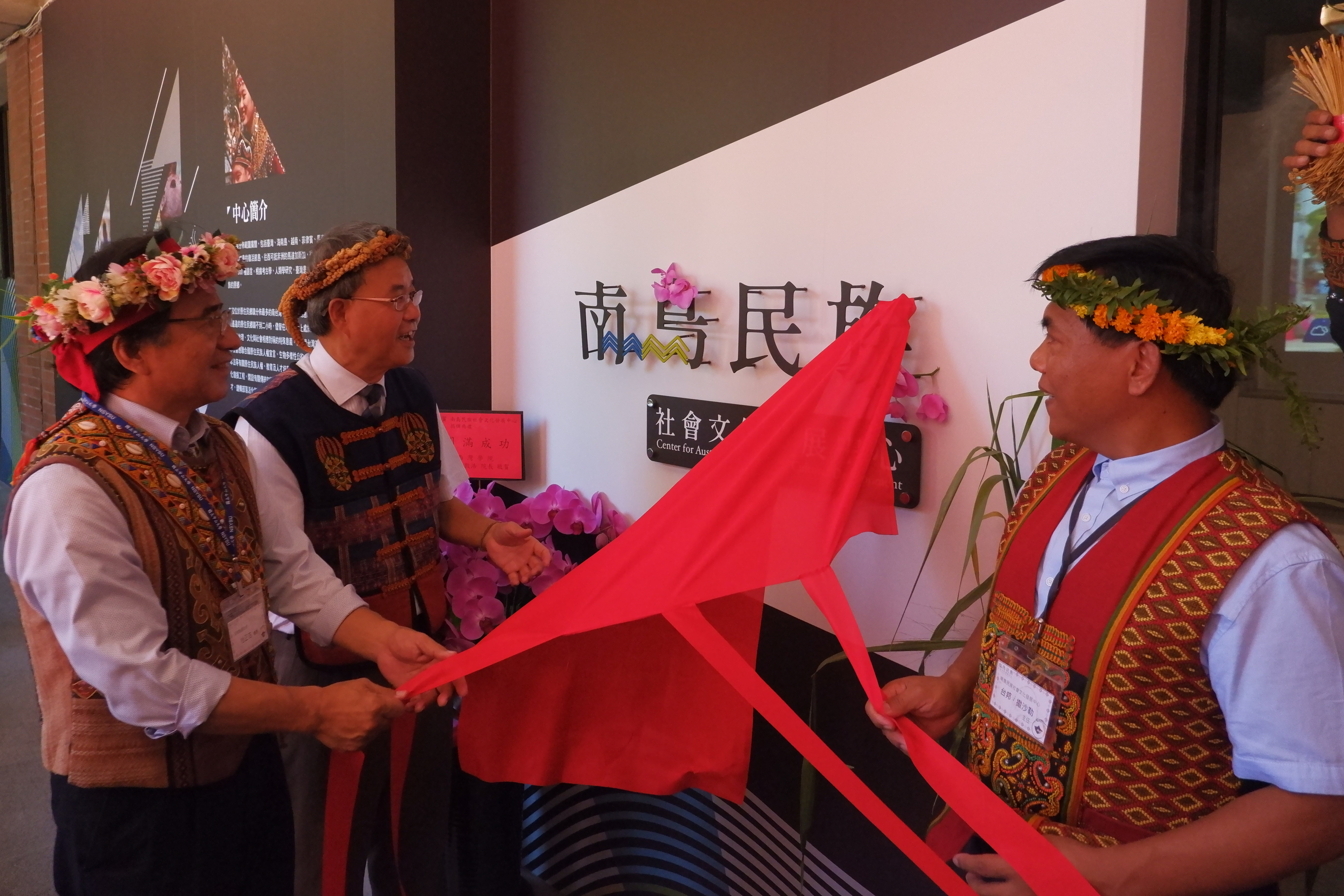 The new Center for Austronesia Social and Cultural Development is officially open
