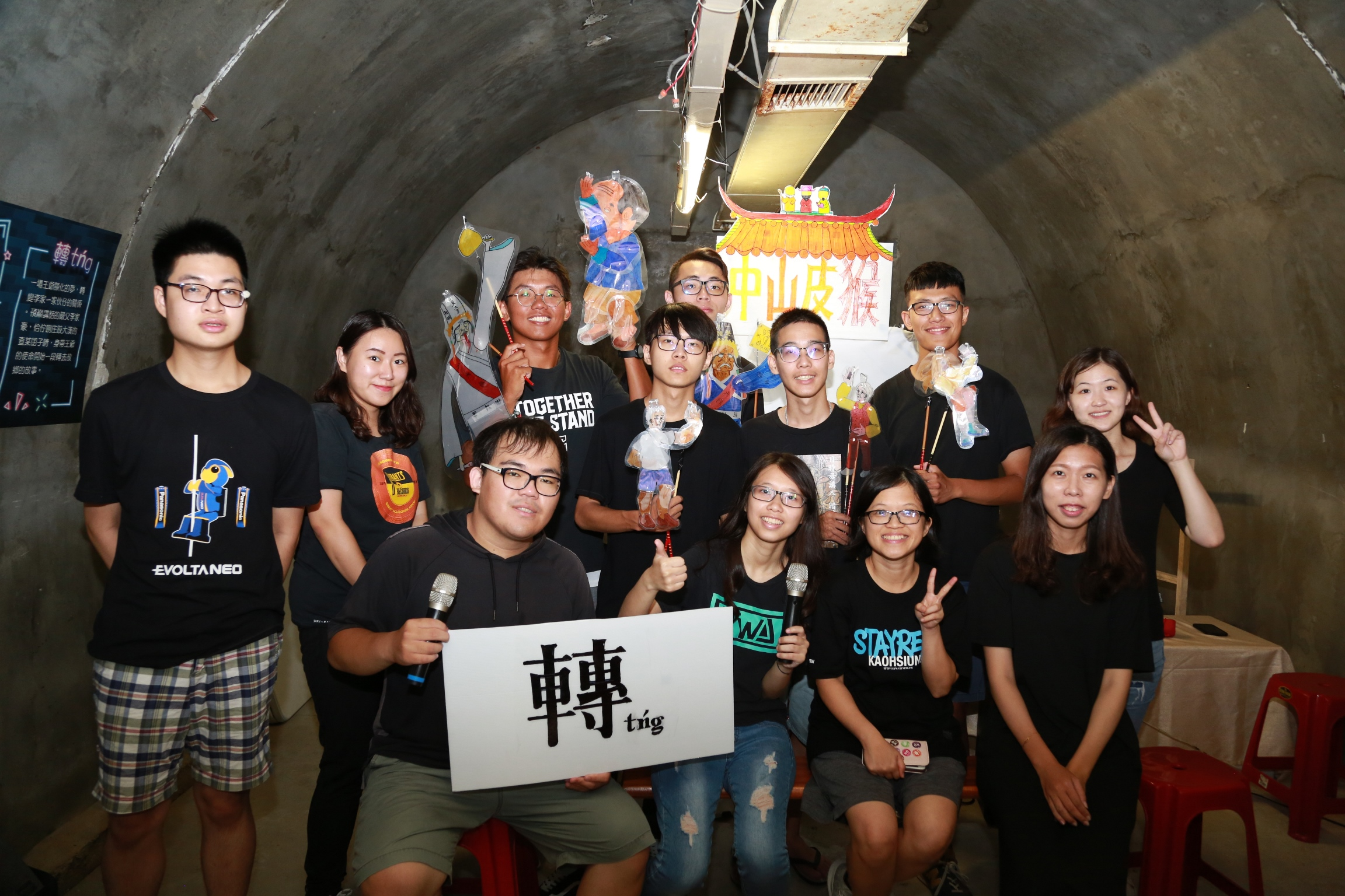 NSYSU students and teachers organize a shadow play in Taiwanese
