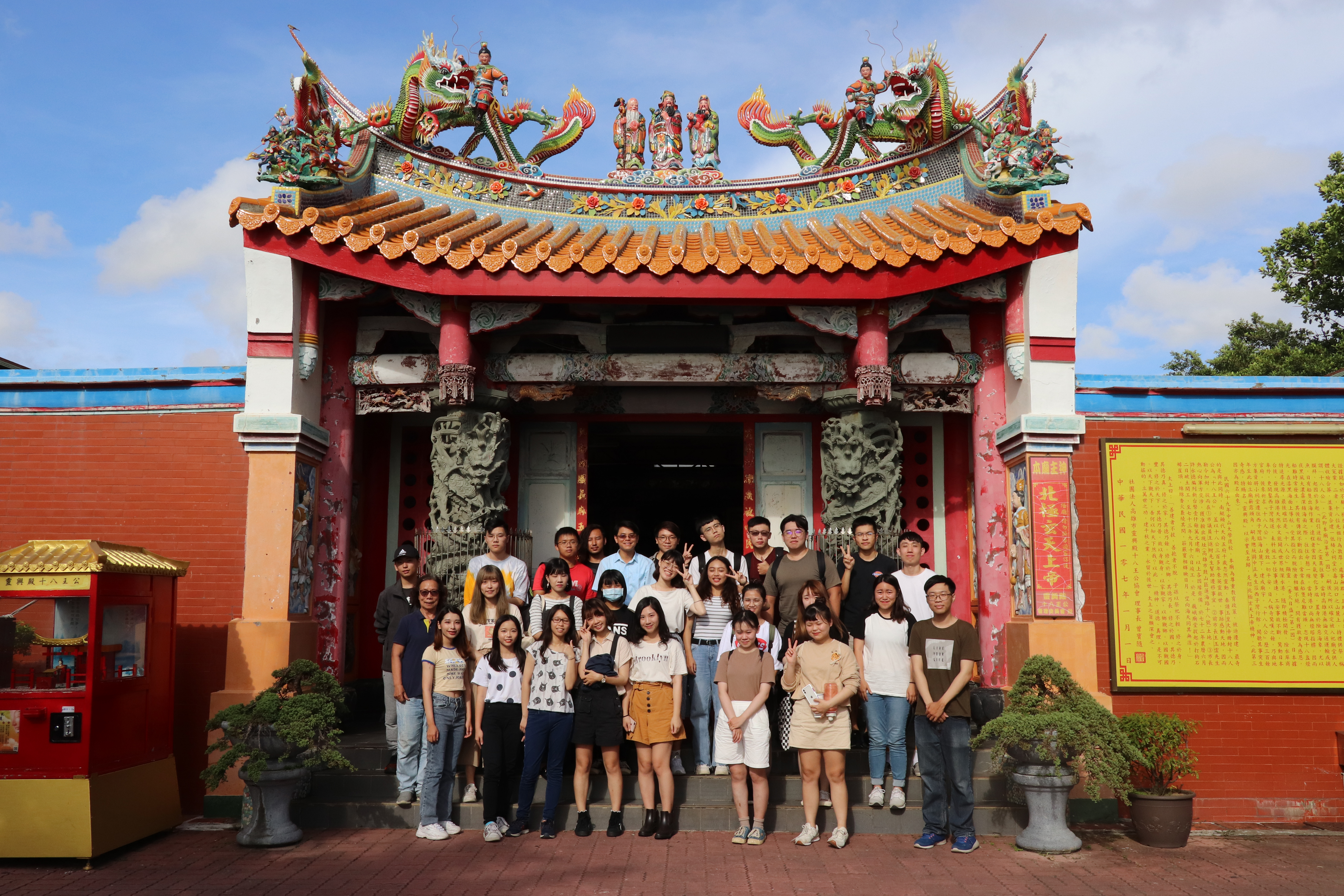 Students and teachers of Chinese Language and Literature design temple-themed RPG board game