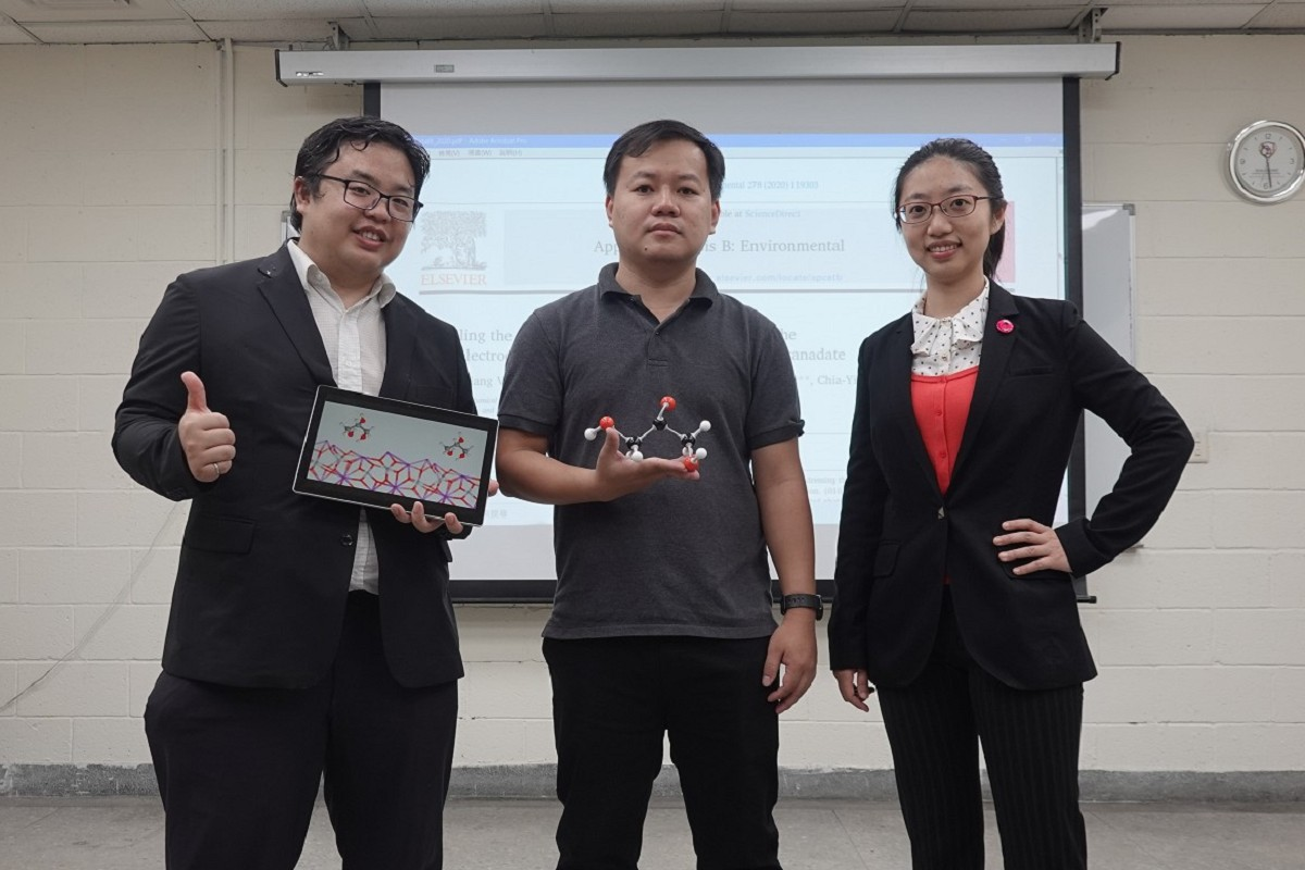 NSYSU and NTUST research to catalyze hydrogen economy