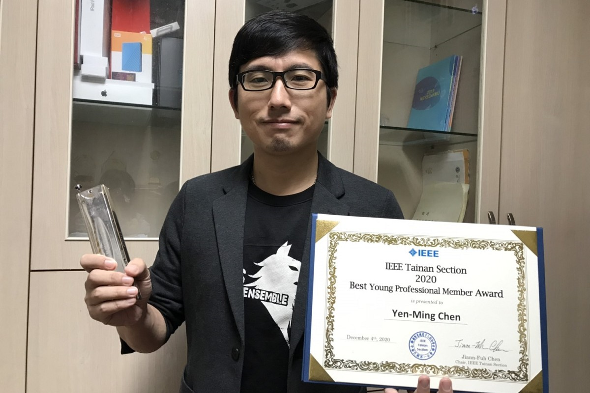 Award-winning harmonica performer Assistant Professor Yen-Ming Chen to promote AI music generation