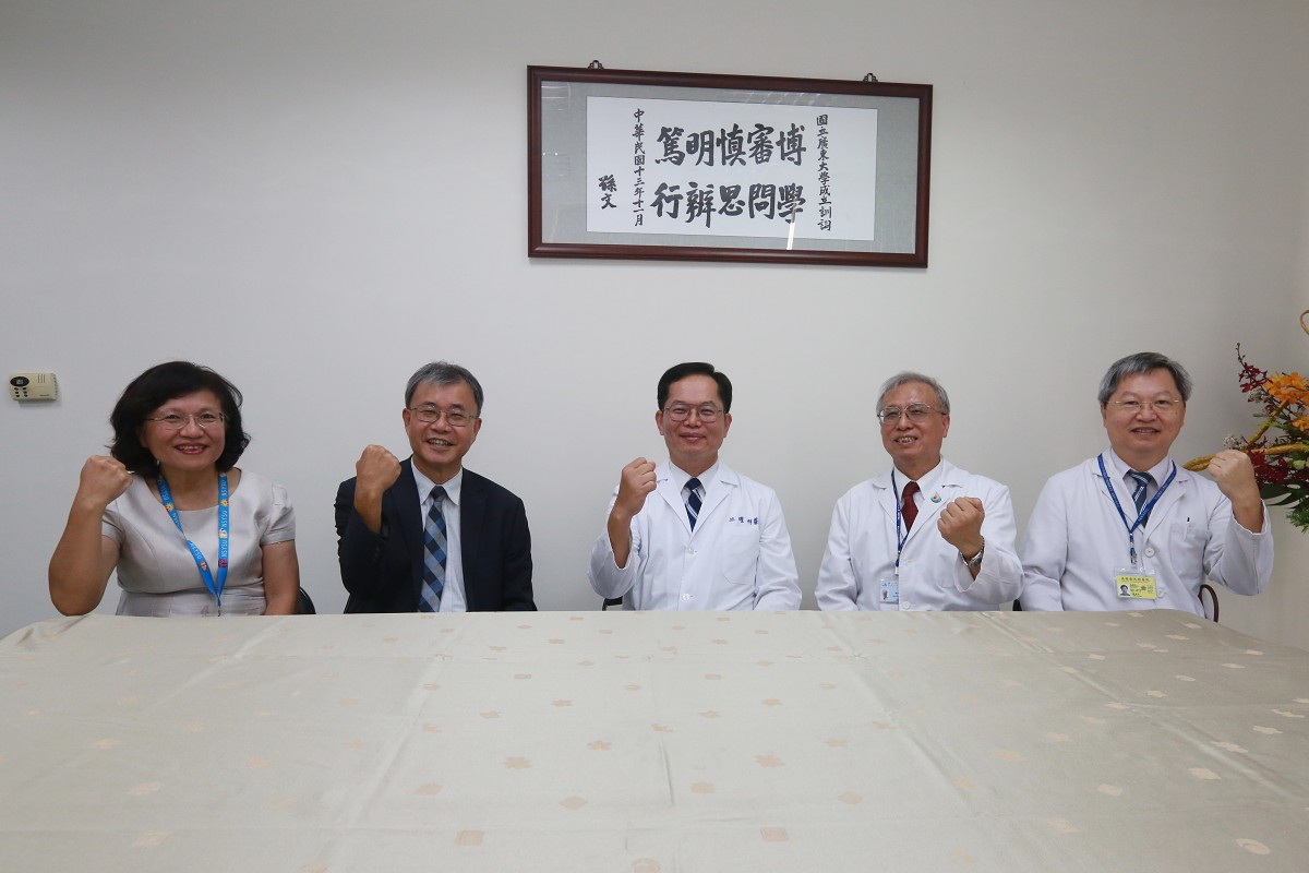 NSYSU Clinical Medicine Teaching and Research Center established in KSVGH