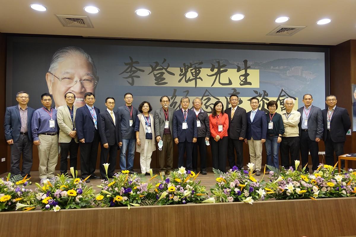 NSYSU hosts Mr. Lee Teng-hui Memorial Symposium in tribute to former President's legacy