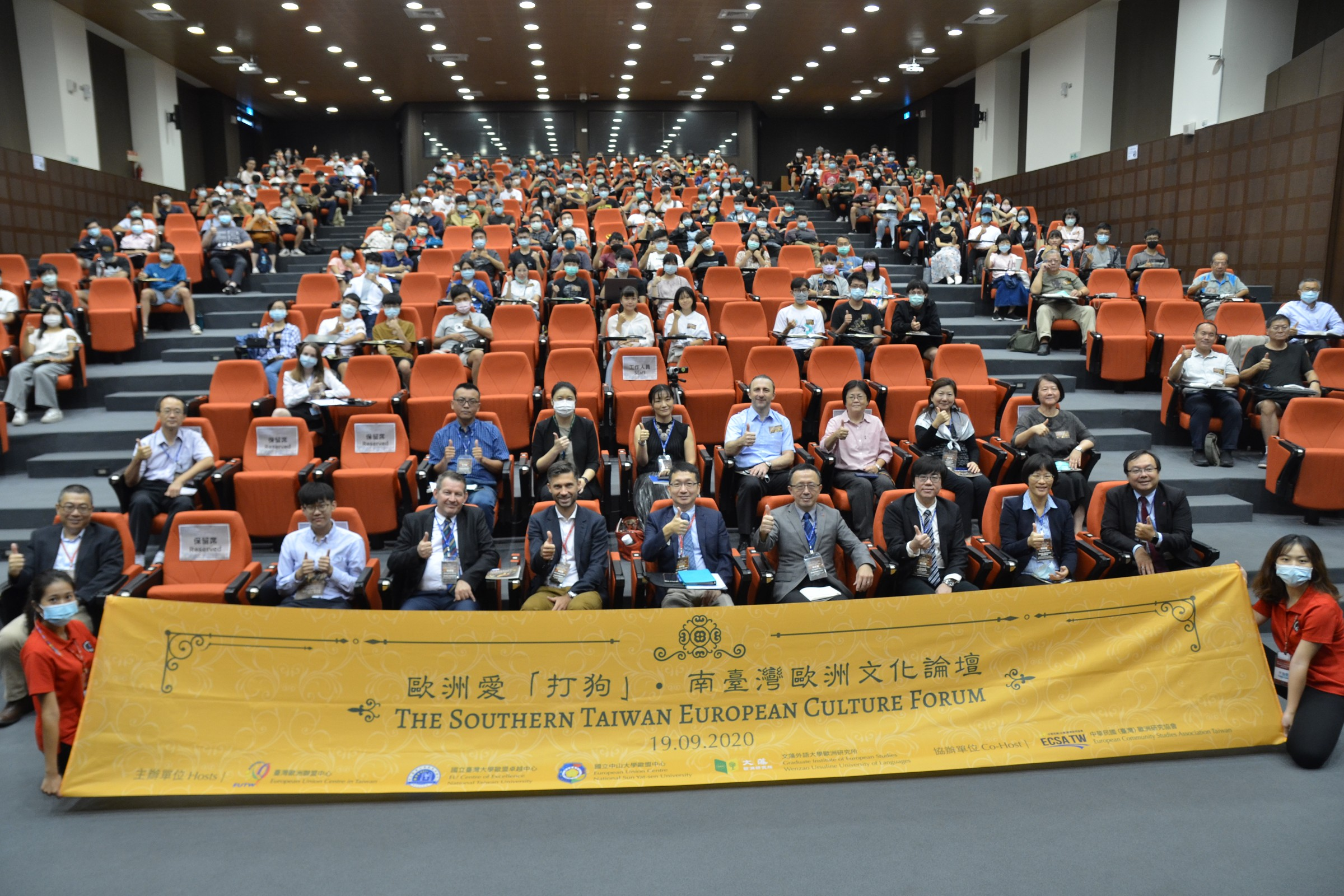 European Union Center organizes The Southern Taiwan European Culture Forum to share urban development trends, arts, and lifestyle in Europe