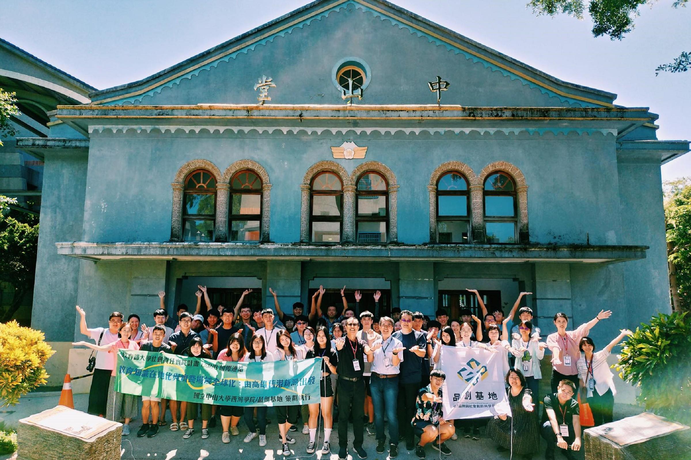 Si-Wan International Salon conducted its first Future Global Leaders English Summer Camp at Cishan Elementary School