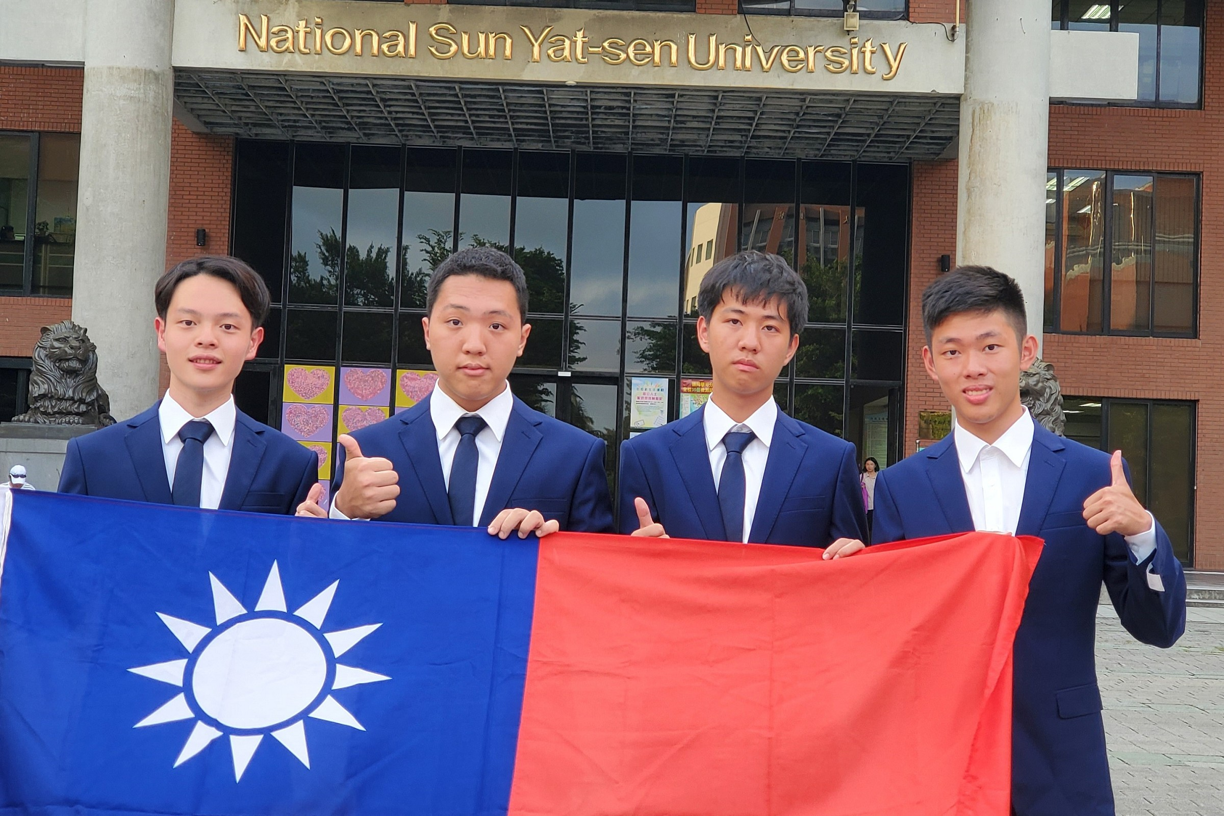 Taiwan won 2 gold and 2 silver medals in the 31st International Biology Olympiad, ranking 4th among participating countries