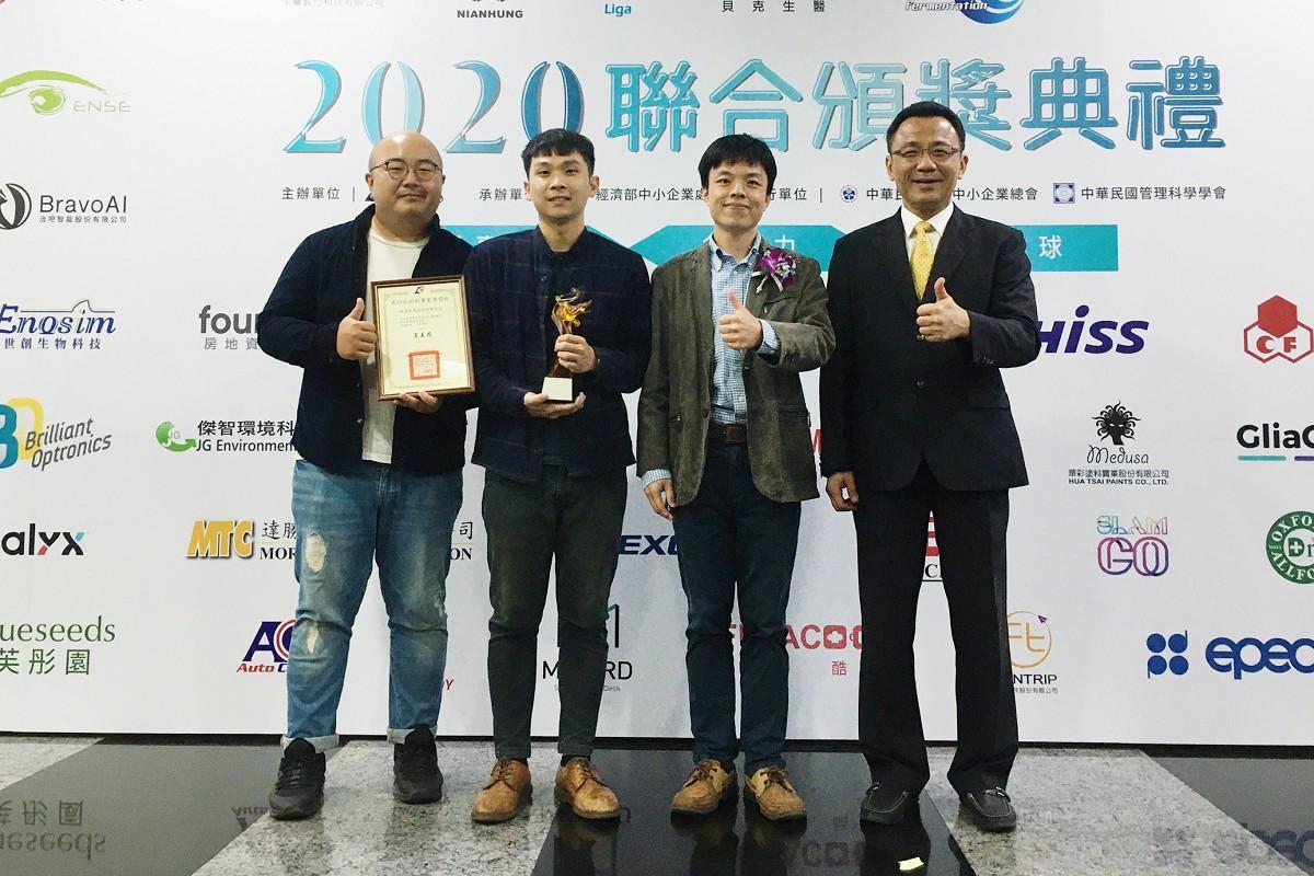 NSYSU                   team develops multi-functional smart window film and wins MOEA                  Business Startup Award