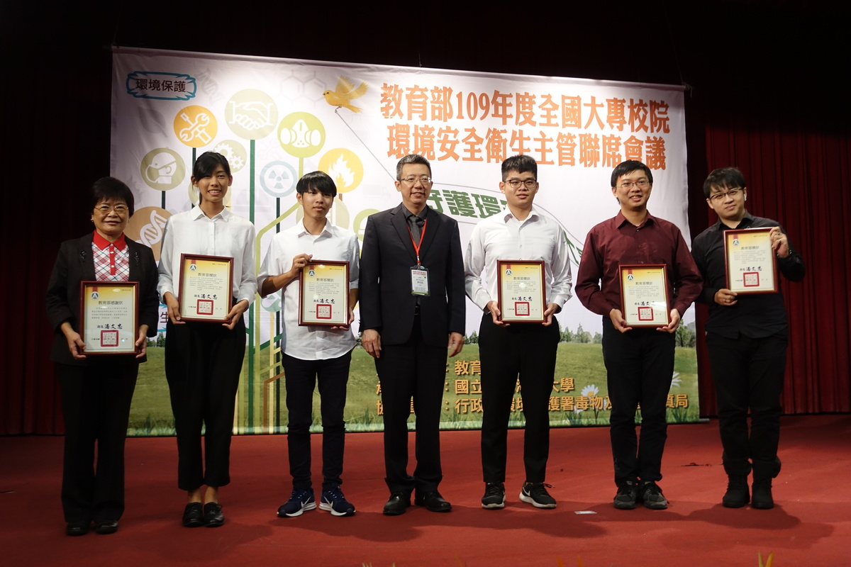 NSYSU                   team wins Excellence Award in MOE's University Carbon                  Footprint Reduction Competition