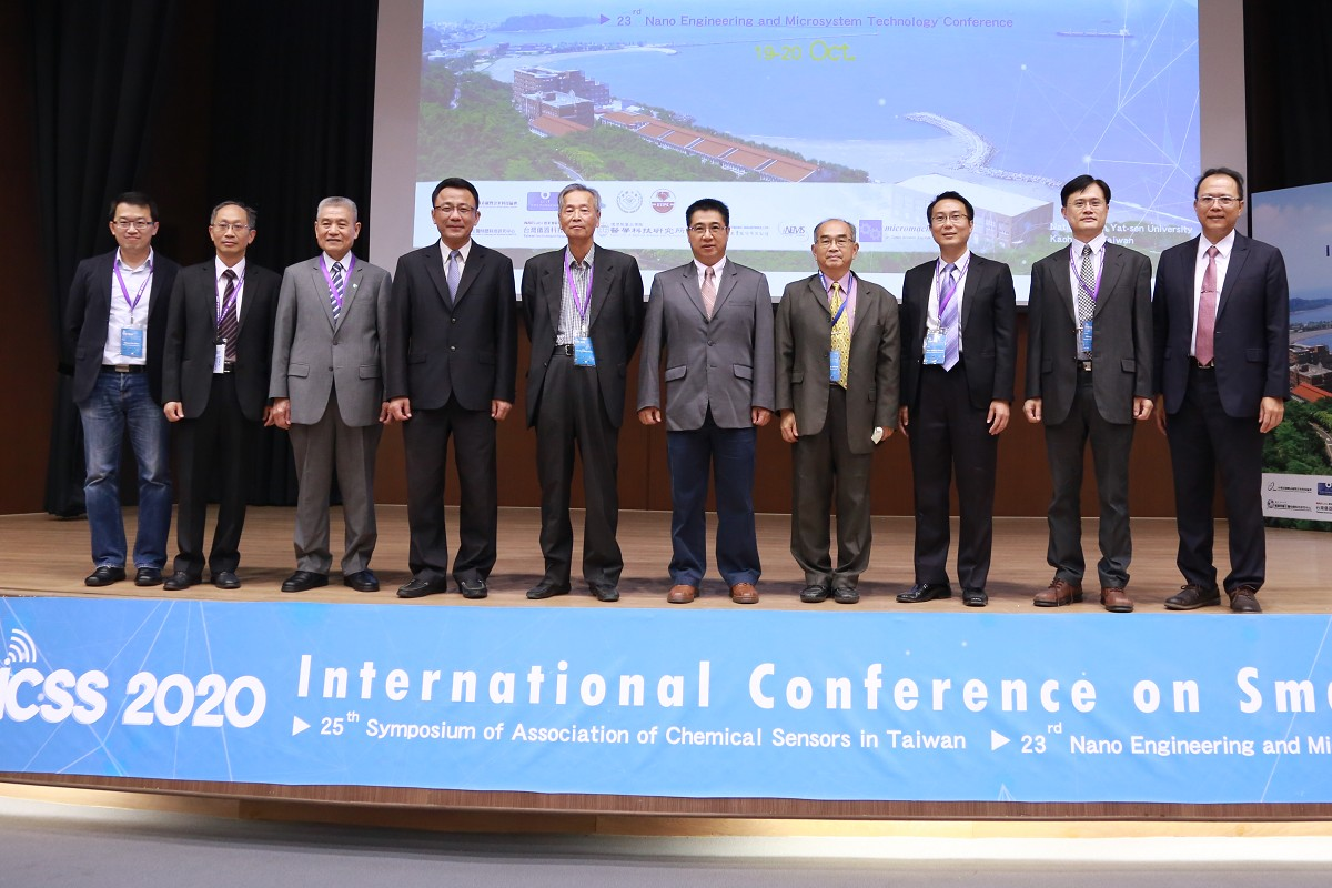 NSYSU                   hosts 2020 International Conference on Smart Sensors to share                  latest research, development, and commercialization results in                  microsensors, microactuators, MEMS and microsystems